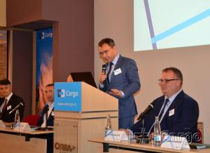Business conference of ČD Cargo